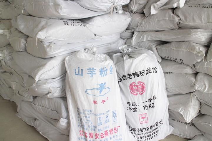 昆山山芋粉丝15kg