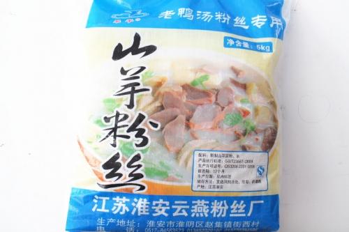 常熟山芋粉丝5kg